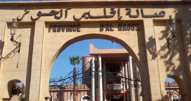السلطات الإقليمية تدخل على خط قطع مياه السقي على فلاحين بمدينة تحناوت