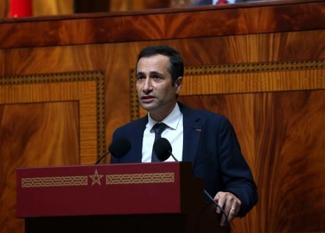 البرلمان المغربي يصوت اليوم على الحماية الاجتماعية ل36 مليون مغربي