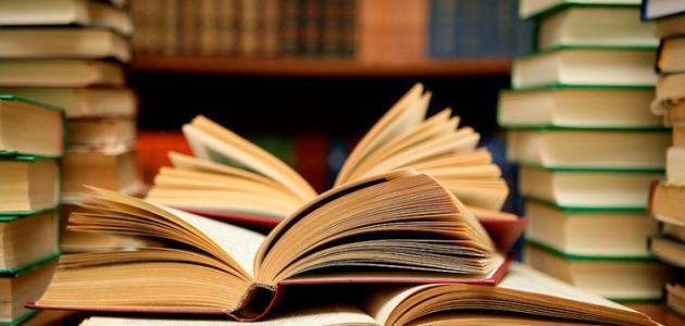 القراءة تحمي من الزهايمر والخرف