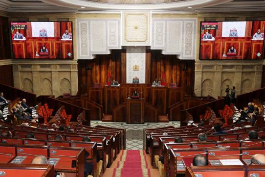 مجلس النواب يصادق بالإجماع على مشروعي قانونين يتعلقان بالحماية الاجتماعية وبالهيئة الوطنية للنزاهة والوقاية من الرشوة