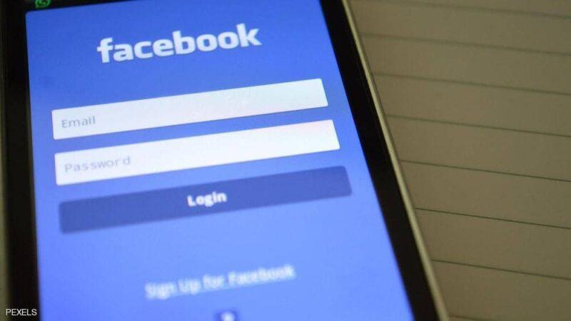 """""""بالخطأ"""".. فيسبوك يكشف تطبيقه الجديد الخاص بالسجناء السابقين"""