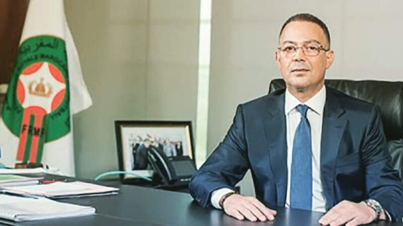 عاجل: فوزي لقجع عضوا في المكتب التنفيذي للفيفا