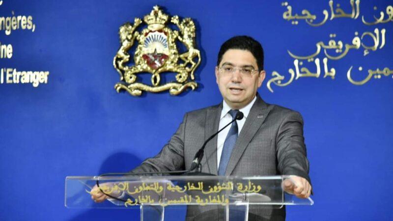 عاجل-  بوريطة: المغرب غير معني وغير مهتم ببلاغ اجتماع مجلس اﻟﺴﻠﻢ واﻷﻣﻦ ﻟﻼﺗﺤﺎد اﻹﻓﺮﻳﻘﻲ، المنعقد في 9 مارس الجاري، حول قضية الصحراء المغربية..