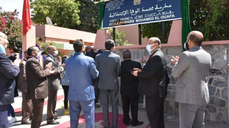 إطلاق اسم محمد الوفا على مدرسة الجبل الأخضر  مبادرة مشكورة واختيار غير موفق في مدينة متنكرة لرموزها الوطنية