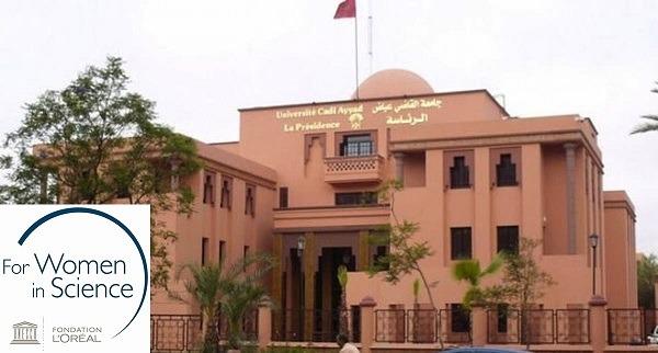 باحثة عن جامعة القاضي عياض بمراكش ضمن المتوجات بجائزة المواهب المغاربية في العلوم