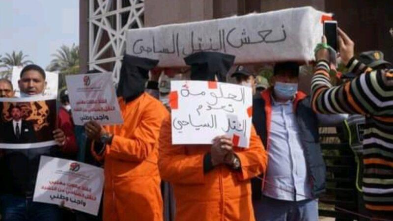 القطاع السياحي لمراكش في ذمة الله بعد صراع مع القرارات المجحفة.