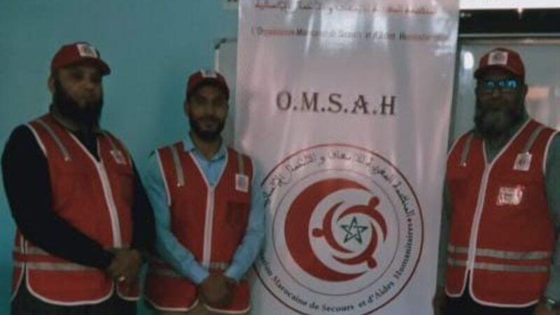 تأسيس المنظمة المغربية للإسعاف و الأعمال الإنسانية
