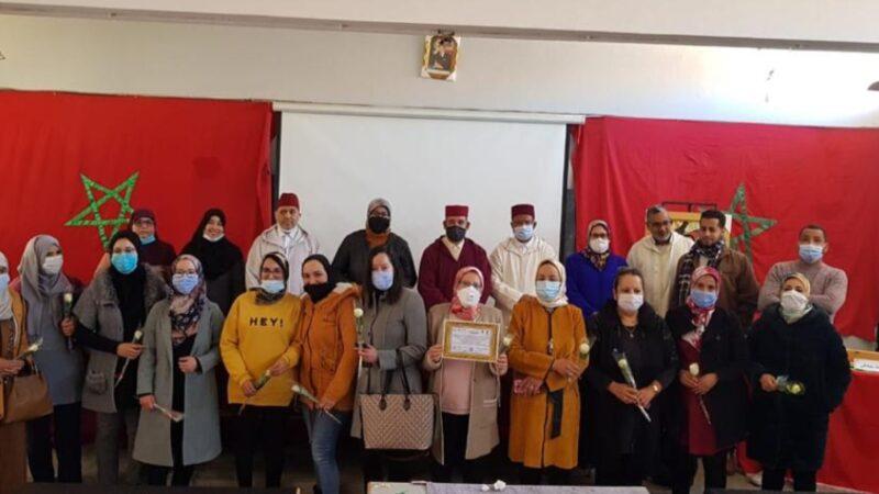 المجلس العلمي والجمعية اليوسفية للمديح والسماع بمراكش ينظمان ندوة حول معالم تكريم الإسلام للمرأة