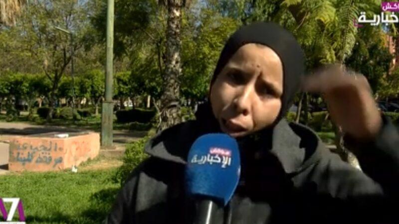 بديعة أيت منصور بعد ست سنوات من العمل والوفاء تتعرض للطرد وسرقة مبلغ مالي مهم
