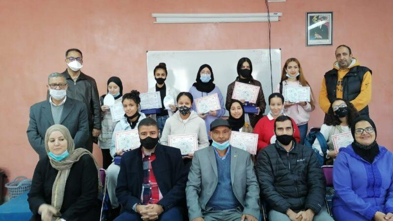 تكريم التفوق وترسيخ قيم المواطنة شعار حفل التميز لثانوية سيدي عبد الرحمن التأهيلية