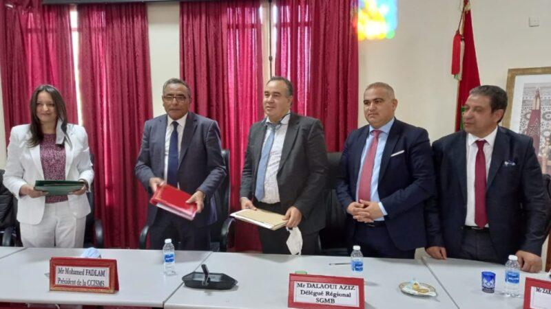 اتفاقية ثلاثية الأطراف بين SGMB بجهة مراكش و غرفة التجارة  و الأكاديمية الدولية Héliciculture