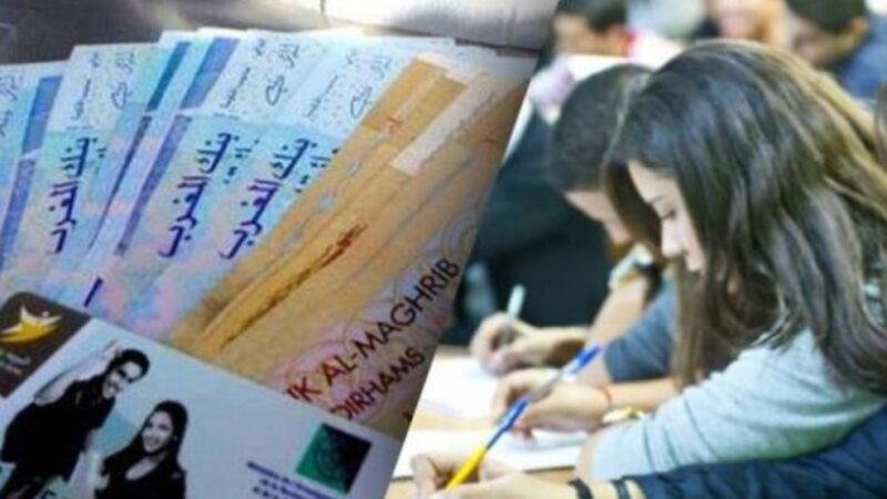 وزارة التربية الوطنية تحدد تاريخ صرف منح طلبة السنة الأولى سلك الماستر