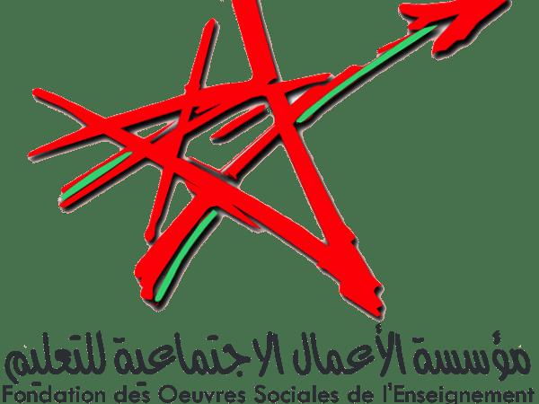 *الاحتكار في فرع مراكش يعطل الأهداف المسطرة لمؤسسة الاعمال الاجتماعية لنساء ورجال التعليم*
