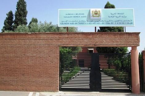 استثناء موظفي التعليم في مراكش من تعويضات جزافية بسبب توقيع مدير الاكاديمية