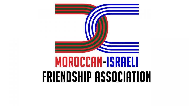 تأسيس جمعية الصداقة المغربية الإسرائيلية للحفاظ على الثقافة والتراث اليهودي المغربي وتثمينه