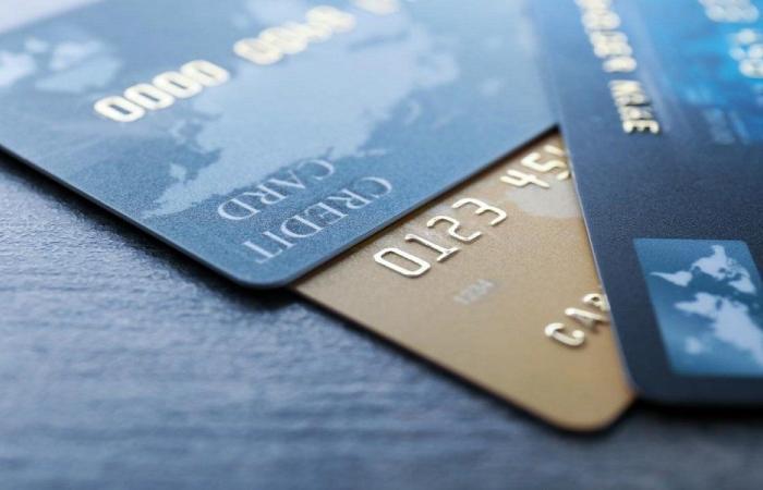 نهاية حقبة البطاقات البنكية البلاستيكية