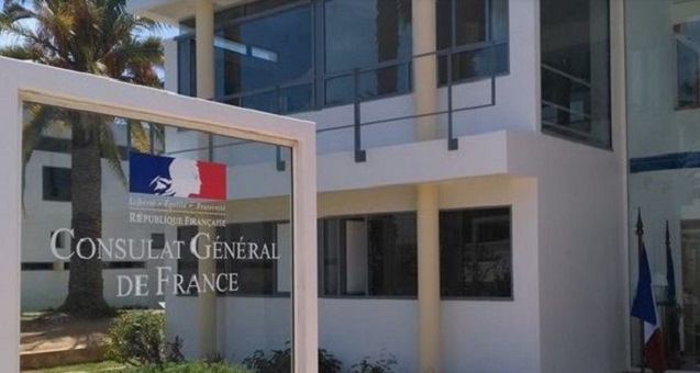 السفارة الفرنسية بالمغرب تطلق مبادرة لدعم المشاريع الرامية لتعزيز المساواة بين النساء والرجال