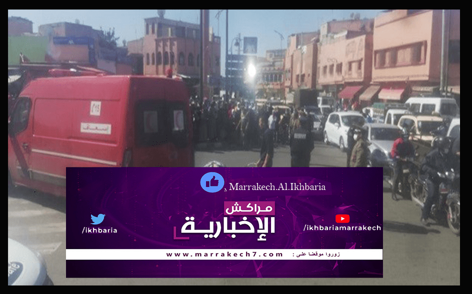 marrakech 7