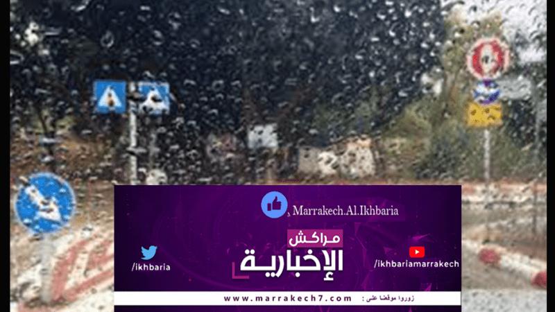 مصرع شخص في حادث انقلاب سيارة بمنعرجات طريق وعرة بالحوز