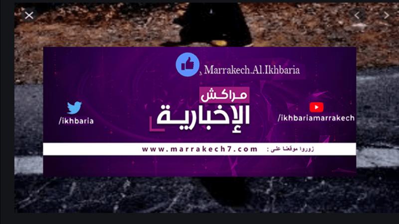 عاجل..سقوط جدار بيت ينهي حياة راعي غنم بالحوز