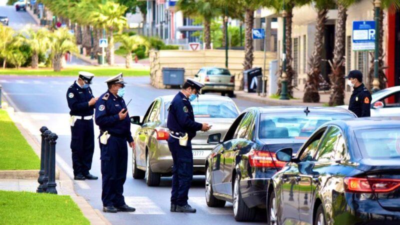 سلطات الرباط تمنع أي تجمهر أو تجمع بالشارع العام لتفادي خرق حالة الطوارئ