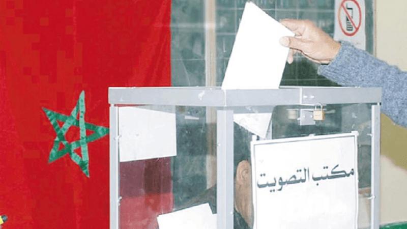 افتتاح الميركاتو الشتوي لبطولة الصيف الانتخابية بمزاد مفلس