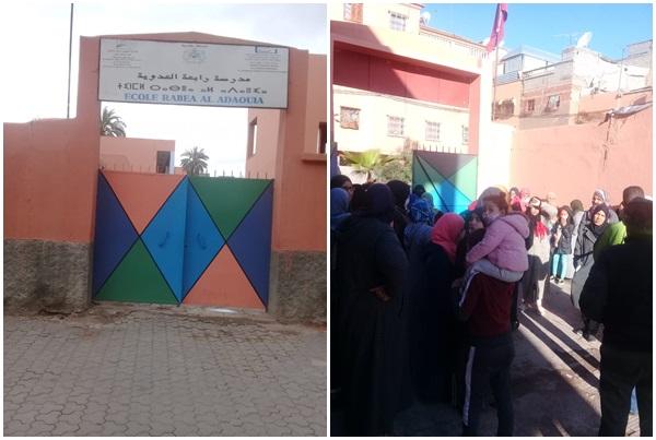 أولياء تلامذة مدرسة رابعة العدوية يحتجون بسبب انعدام الأمن داخل المؤسسة