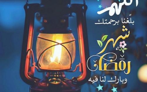 كيف تستعد لشهر رمضان ذهنيا وبدنيا نصائح هامة لك