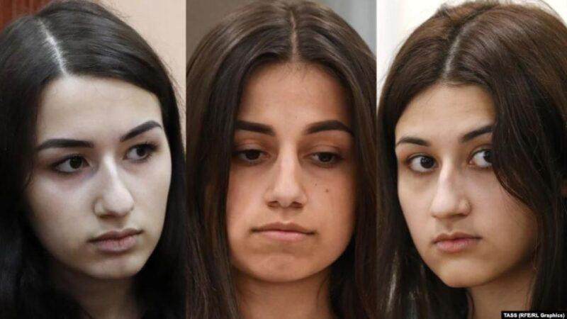 موسكو تجدد التحقيق بمقتل رجل على يد بناته الثلاث