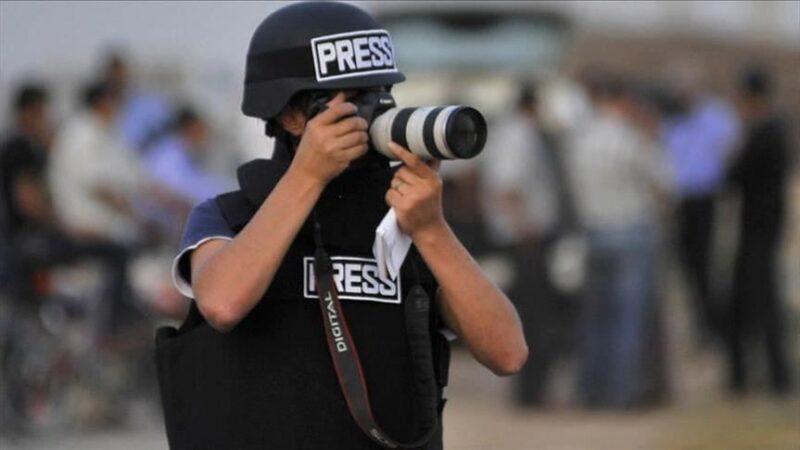 نقابة الصحافة تدين بشدة الإعتداء على الصحفيين والصحافيات أثناء مزاولتهم لواجبهم المهني