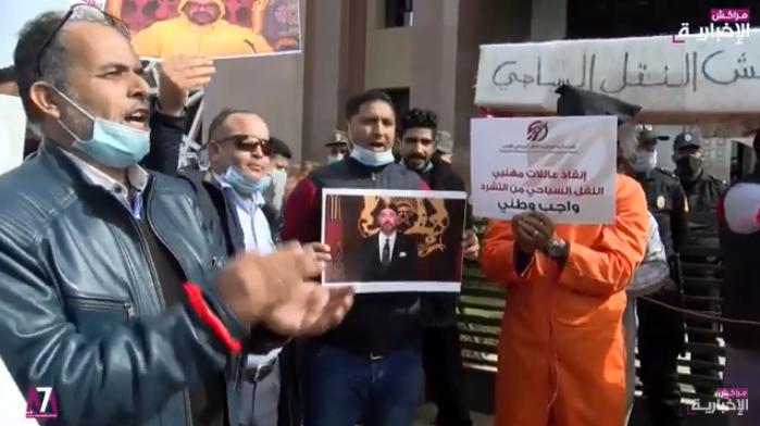 فيديو: مهنيو النقل السياحي يجددون مطلبهم بتأجيل سداد الديون في وقفة احتجاجية ثانية أمام بنك المغرب بمراكش