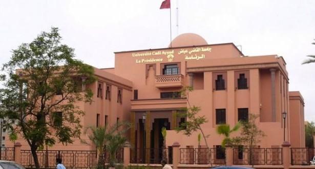 جامعة القاضي عياض بمراكش تحتل المركز الثاني على الصعيد الوطني