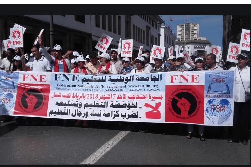 استقالات جماعية وفردية من الجامعة الوطنية للتعليم UMT نحو التوجه الديمقراطي Fne