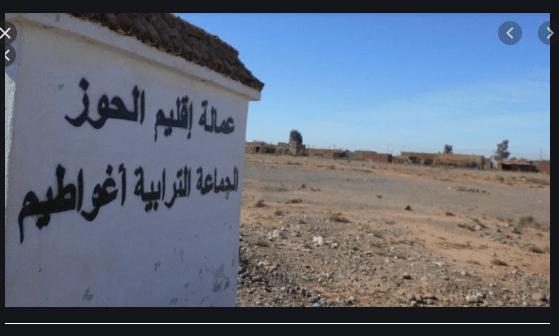 مشروع حيوي يروم توفير مناصب الشغل ودعم الاقتصاد التضامني بأغواطيم