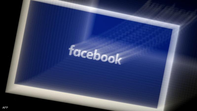 فيسبوك: لن نحظر المستخدمين الذين تسربت بياناتهم