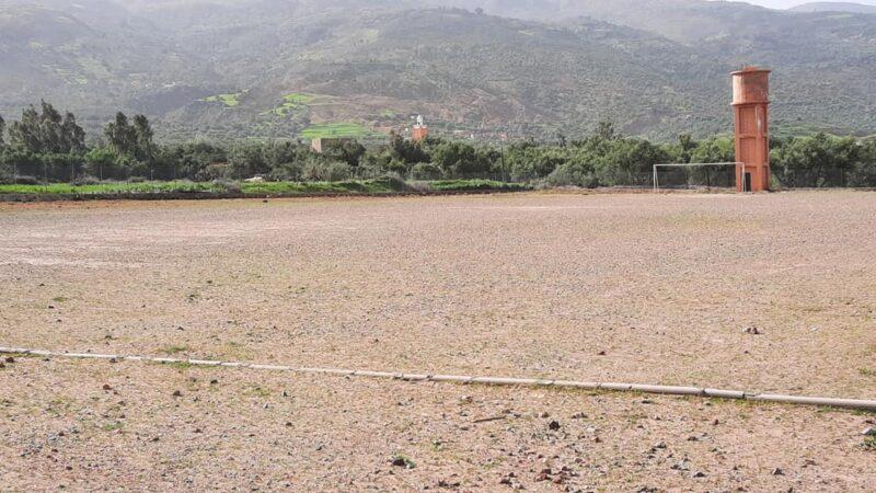 قريبا..إحداث نواة للثانوي التأهيلي وتهيئة ملعب لكرة القدم بتديلي مستفيوة