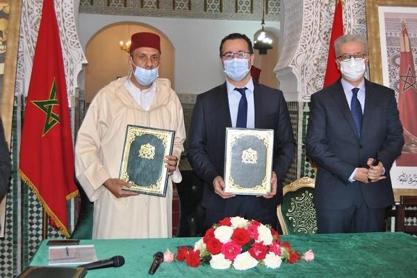 من مراكش.. توقيع اتفاقية شراكة للنهوض بمقومات الثقافة المغربية