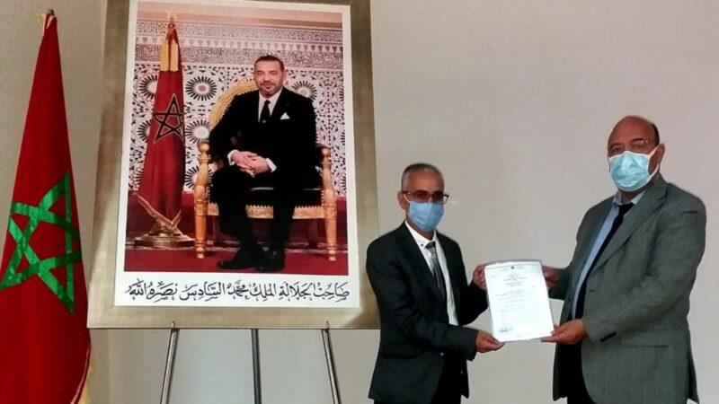 تعيين عبد الله السدري رئيسا لمصلحة البناءات والتجهيزات والممتلكات بمديى أسفي للتعليم