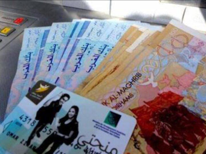 طلبة وطالبات بمراكش ينتظرون صرف الشطر الأول من منحهم الجامعية