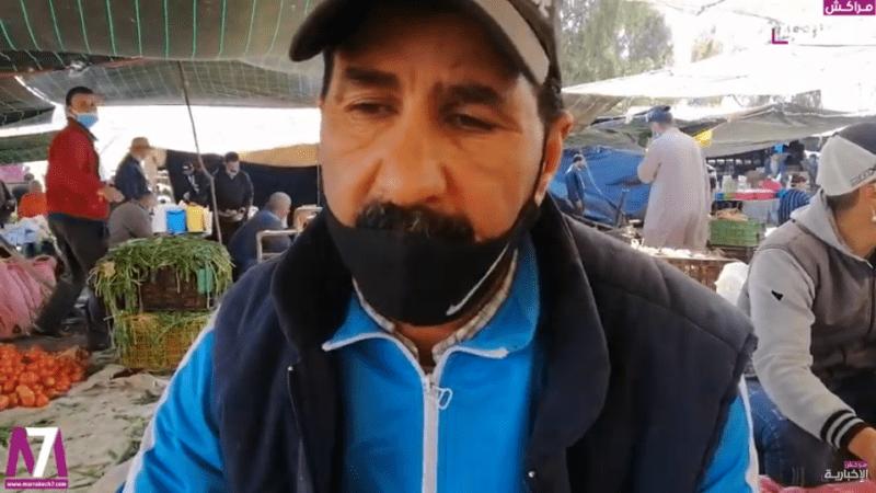 فيديو : غلاء أسعار الخضر الفواكه في الأسواق الأسبوعية بالحوز يثير استياء المواطنين و التجار