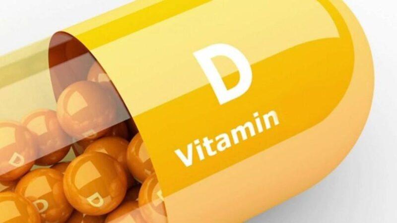 """كم يحتاج الإنسان من فيتامين """"د"""" في اليوم الواحد؟"""