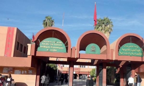 22 طالبا من جامعة القاضي عياض بمراكش يستفيدون من منحة التميز في البحث برسم سنة 2021