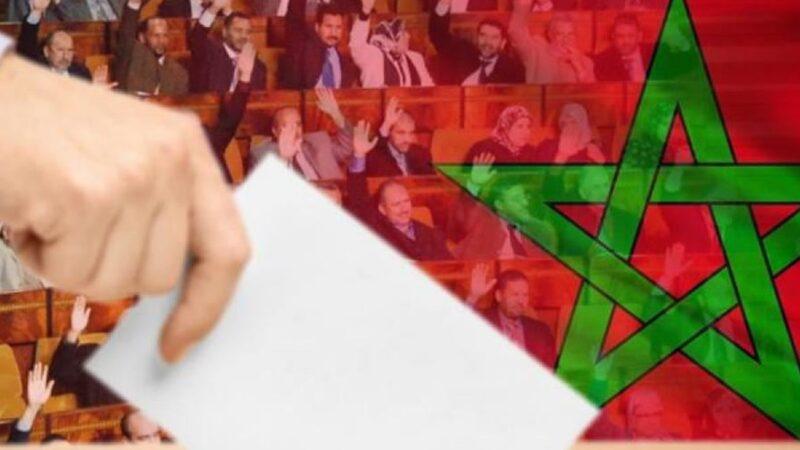 وزارة الداخلية تفرج عن تواريخ الاستحقاقات الانتخابية المقبلة وهذه تفاصيلها