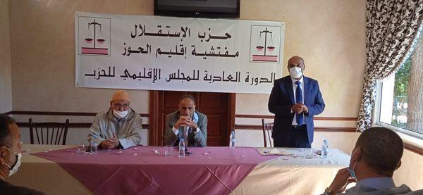 رؤساء جماعات ترابية بالحوز يختاورن حزب الاستقلال لخوض انتخابات 2021