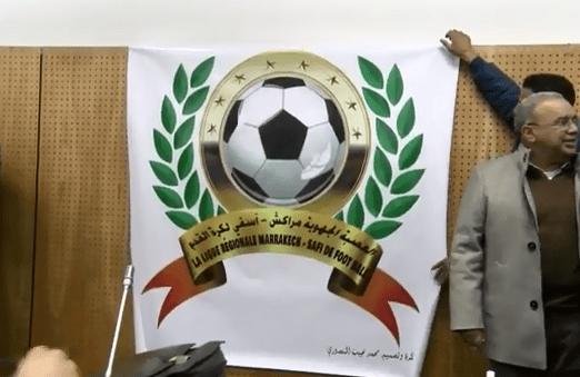 الجامعة تحدد موعدا جديدا لعقد الجمع الانتخابي لعصبة مراكش آسفي لكرة القدم