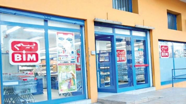 """شركة """"بيم المغرب"""" تنهي عملية بيع 35 في المائة من أسهمها"""