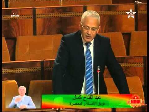 انتخاب عبد الفتاح كمال رئيسا لمجموعة الجماعات الترابية بإقليم الرحامنة