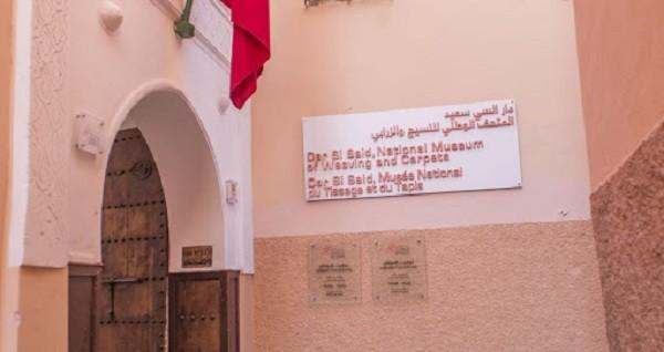 ثلاثة متاحف بمراكش تفتح أبوابها بالمجان في وجه الزوار