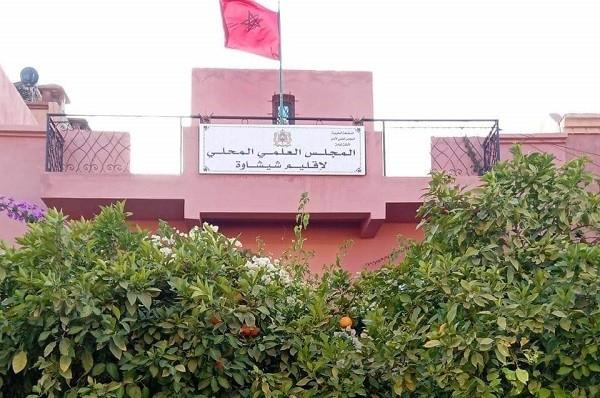 أمسية قرآنية عن بعد من تنظيم المجلس العلمي المحلي بشيشاوة