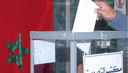 الحوز..الاتحاد المغربي للشغل يكتسح انتخابات ممثلي الموظفين باللجان الإدارية المتساوية الأعضاء بالجماعات